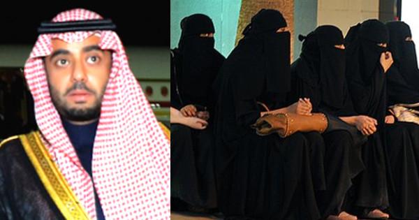 Suudi prens 5 karısını kumar borcu için rehin bıraktı